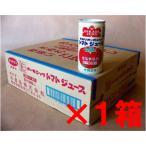 オーガニックトマトジュース 有機JAS・無塩 190g×30缶