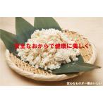 有機卯の花 おから 250g 宮島庵  オーガニックおから 国内産100% 有機JAS(無農薬・無添加)