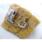 厚揚げ 有機三角厚揚 3ヶ入200g 国産無農薬栽培大豆使用 有機JAS