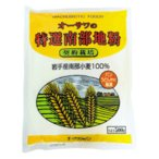 小麦粉 国産 準強力粉オーサワ特選 無漂白・無添加 ストレート挽き南部地粉(準強力粉)(黄)500g
