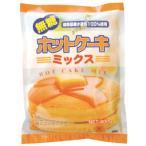 無添加ホットケーキミックス(無糖)400g 岐阜産小麦100%使用 砂糖不使用