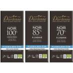 無添加 ダーデン オーガニック ダークチョコレート3個セット(カカオ100%、85%、70% 各1個)有機JAS 砂糖・乳製品不使用 カカオ食べ比べ