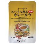 無添加・オーサワ スパイス香るカレールウ(中辛) 120g 無添加カレールウ・小麦粉の代わりに玄米粉使用 動物性原材料不使用無添加カレールー
