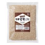 有機乾燥玄米こうじ500g 有機JAS(無農薬・無添加)国内産有機玄米使用