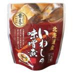 北海道産 いわしの味噌煮 95g(固形量70g) 北海道産天然いわし使用