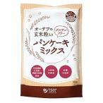 無添加・玄米粉入りグルテンフリーパンケーキミックス 200g ★北海道産大豆粉・国産玄米粉使用