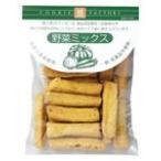 無添加お菓子・ナチュラルクッキー 野菜ミックス80g トランス脂肪酸フリー 卵・乳製品不使用 無添加食品