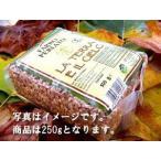 ファッロ・ペルラート スペルト小麦 有機栽培・無農薬 250g×24