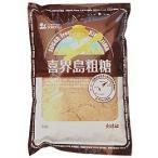 喜界島粗糖  500g 送料無料 喜界島産のサトウキビの粗糖 国産100%(喜界島)