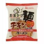 無添加 お湯かけ麺チキン醤油ラーメン   【20袋・送料無料 箱売り】