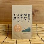 完全無農薬 玄米茶・有機JAS杉本園 パウダー玄米茶「いなほ」50g