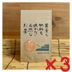 完全無農薬 玄米茶・有機JAS杉本園 パウダー玄米茶「いなほ」【50g ×3個 送料無料・ネコポス便】