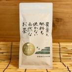 完全無農薬 玄米茶・有機JAS杉本園 「プレミアム玄米茶」100g