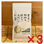完全無農薬 玄米茶・有機JAS杉本園 「プレミアム玄米茶」【100g ×3個 送料無料・ネコポス便】