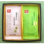 ショッピングお中元 煎茶詰め合わせ 有機JAS 無農薬・無添加 極上・もえぎギフトセット各100g