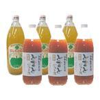 無農薬ジュースセット・若葉農園リンゴジュース(大)3本・江本自然農園トマトジュース(大)3本