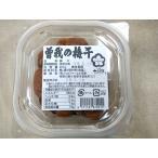 昔から梅で有名な小田原の梅だけを使い、塩だけを加えた昔ながらの製法でつくりました。 昔ながらの酸っぱ...