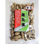 殻付き煎り落花生 国産・農薬不使用 120g袋