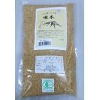 有機栽培 啄木米 あきたこまち玄米2kg 岩手県令和元年産