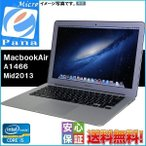 美品 MacBook air A1466 13インチ Mid2013 1.3GHz Intel Core i5 8GB SSD 256GB Mac OS X 10.8.5 送料無料