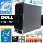 送料無料 中古 Dell Windows10 Core i7