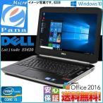 Windows10 DELL 中古 ビジネスノート Latitude E6420 Core i5 2540M 4GB 新品大容量1TB改装 マルチ 無線LAN WPSOffice2016 送料無料