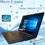 Windows10 Ultrabook 送料無料 Fujitsu Lifebook U772 Core i5 3427U 4GB 24GB+320GB カメラ Wi-Fi WPS-Office2016