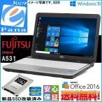 ショッピングOffice Windows 10 テンキー付 ノートパソコン 15.6型 富士通 lifebook A531 Core i3-2.30GHz 無線LAN付 4GB 250GB DVD-ROM WPS-Office 2016搭載