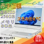 送料無料 中古パソコン Windows 10 12.1型 Panasonic CF-T8シリーズ Intel Core 2 Duo 2GB 120GB Kingsoft Office 訳あり