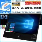 ��� �ե�HD HP Elite L2201x 21.5������磻�� Ultra Slim��˥��� DisplayPort MVA TFT�ѥͥ� 1677���� ����̵��
