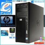 Windows10 中古Workstation 送料無料 HP Z200 Core i5-3.20GHz 4GB 250GB DVDスーパーマルチ NVIDIA グラフィックス搭載 WPS-Office2016