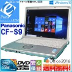 Windows10 人気レッツノート WPS Office 2016 WiFi Panasonic CF-S9 Intel Core i5 4GB 大容量250GB DVD 正規ライセンスキー