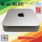 ��� �ǥ����ȥå� APPLE Mac mini (Mid 2010) Mac OS Sierra 10.12.6 2.66GHz Intel Core 2 Duo 4GB 320GB ����̵�� ���̸���