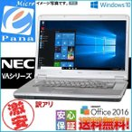 Windows10 ��ťѥ����� ����̵�� ̵��LAN�� A4��ɥӥ��ͥ��Ρ���PC �¿�������NEC VersaPro VE���꡼�� 2GB 80GB DVD-ROM Office2016