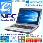������� Windows 10 �����饤�������ա�Core i7 ̵��LAN �¿������� NEC �ӥ��ͥ�������Х���VersaPro VB-D 4GB ����160GB Kingsoft Office 2016���