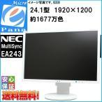 大画面 中古モニター フルHD nec-display 24インチ