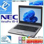 Windows 10 新品HDD交換済 人気モバイル 送料無料 Wi-fi対応 安心日本製 NEC VersaPro VB-B Celeron-1.06GHz 4GB 160GB WPS-Office2016