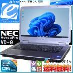 ショッピングOffice Windows10 お勧め フルHD 送料無料 新品SSD120GB ノートパソコン NEC A4ワード VD-9 Intel Core i5-2.40GHz 4GB スーパーマルチ WPS-Office2016