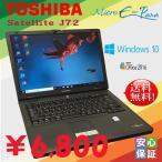 Windows10 ��ťѥ����� ����̵�� A4��ɥӥ��ͥ��Ρ���PC �¿�������NEC VersaPro ������VW VY21G/W-5 2GB 80GB DVD-ROM Office2016