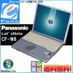 送料無料 安い Vista Panasonic Let'snote CF-W8 C2D U9400-1.40GHz 2G 160G DVDマルチドライブ