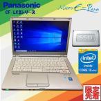 Windows10 送料無料 超コンパクトPC 中古ノートパソコン 無線LAN Panasonic レッツノート CF-J10 Core i5 2520M 2.50GHz 4GB 250GB WPS-Office2016