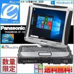 未使用品 超人気 フルHD Panasonic レッツノート CF-MX3LGCTS■極速Core i5 4310U 4GB SSD128GB WiFi Bluetooth Webカメラ 1年安心保証