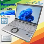 Windows10 中古ノートパソコン 送料無料 Panasonic Let'sNOTE CF-N8 Core 2 Duo-2.53GHz 4GB 大容量250GB WPS-Office2016