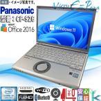 ショッピングPanasonic お勧め 中古ノートパソコン 送料無料 Win7 Office2013 Panasonic Let'sNOTE CF-N8■高速Core 2 Duo-2.53GHz 大容量250GB WiFi付 DtoDリカバリ領域