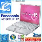 超軽い 送料無料 パナソニック 10.4型 ミニノートパソコン Let'sNOTE CF-R7 Core低電圧省電力 Wi-fi Windows Vista 激安挑戦