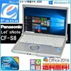 Windows10 中古ノート 送料無料 Panasonic Let'sNOTE CF-S8 高速Core 2 Duo-2.53GHz 4GB 大容量250GB DVDマルチドライブ WPS-Office2016