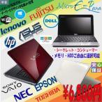 Yahoo!Micro E-pana レッツノート専門店シークレット コンシューマー ノートパソコン DVDドライブ SSD増設対応 Wi-fi無線 Windows10 正規ライセンスキー microsoft office変更可 6800円からお得