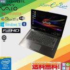 中古パソコン Windows 10 15.5型ワイド SONY VAIO SVF15N27EJB Intel Core i3-4005U 4GB 1TB タッチパネル液晶機能 BLUETOOTH HD カメラ付 Kingsoft Office搭載