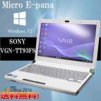 Windows 10 B5型ノートパソコン SONY VAIO VGN-TT53FB Intel Core2 Dou 250GB 無線LAN Bluetooth機能 Kingsoft Office2016搭載