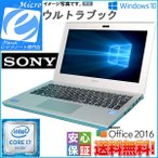 Windows 10 ウルトラブック SSD搭載512GB SONY VAIO SVT1113AJ Core i7 3537U 8GB 11.6型ワイド WiFi カメラ Bluetooth Office 2016